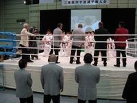 karatesiai1.JPG