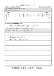 2011-09k_voice5.jpg
