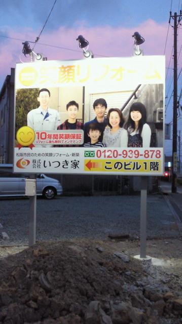 201207311909000.jpg