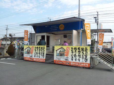 第25回 松阪市民リフォーム&増改築祭りの様子