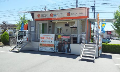 第28回松阪市民リフォーム&増改築祭りの様子
