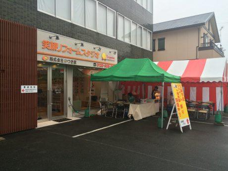 第53回増改築・リフォーム祭りの様子