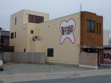 松阪市 歯科医院 外部リニューアル工事