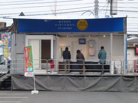 第24回 松阪市民リフォーム&増改築相談会の様子